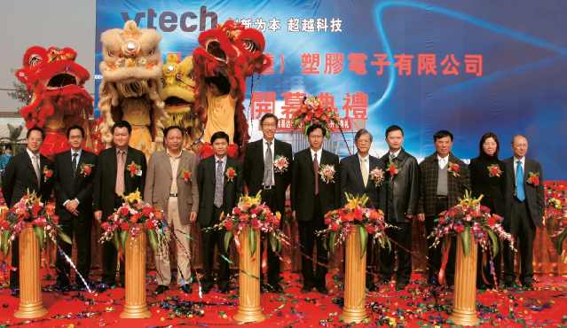 2005-Qingyuan_Plant-Ceremony
